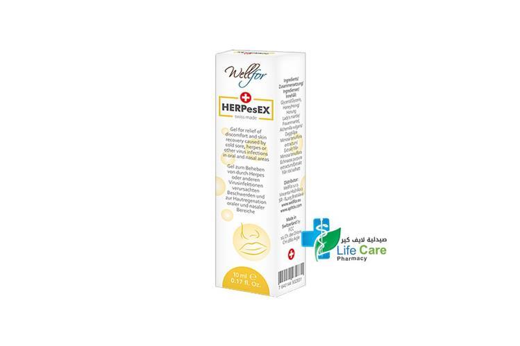 HERPESEX COLD SORE HERPES GEL 10 ML - Life Care Pharmacy