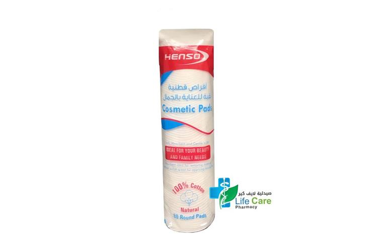 HENSO COSMETIC PADS ROUND 80 PCS - صيدلية لايف كير