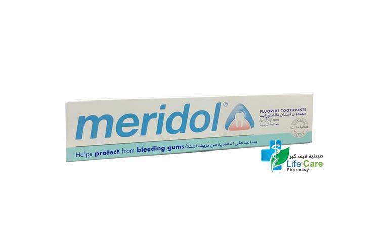 MERIDOL FLUORIDE TOOTHPASTE - صيدلية لايف كير