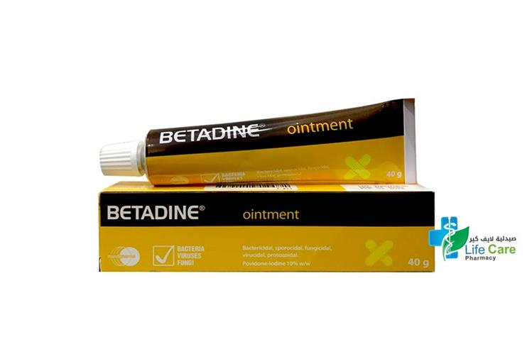 BETADINE OINTMENT 10% 40 GM - Life Care Pharmacy