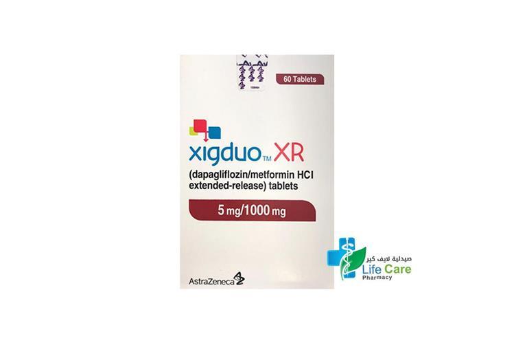 XIGDUO XR 5 MG 1000 MG 60 TAB - صيدلية لايف كير