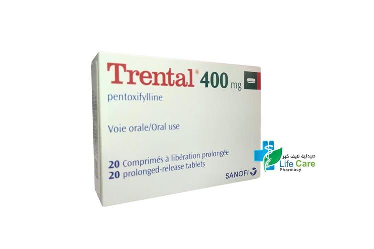 TRENTAL 400 MG 20 TABLETS - صيدلية لايف كير