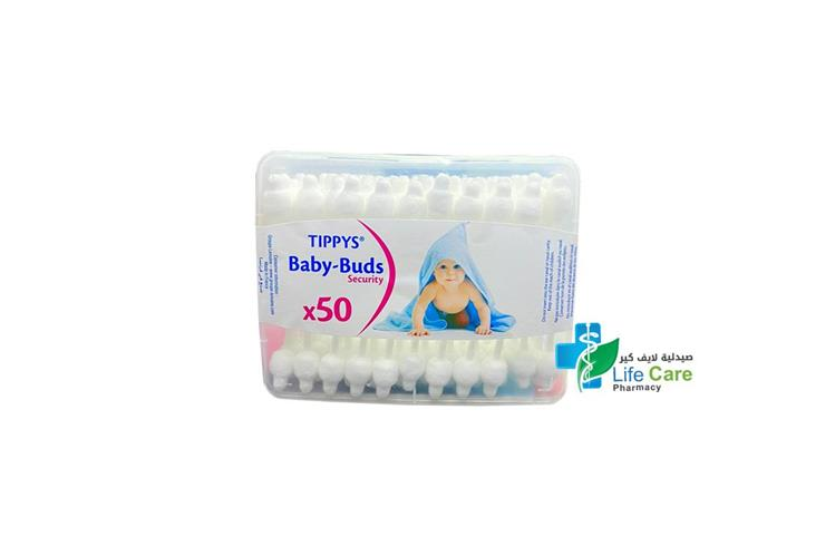 TIPPY BABY BUDS 50 PCS - صيدلية لايف كير