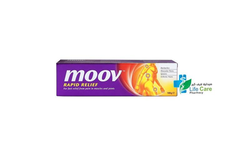 MOOV PAIN RELIEVER OINTMENT 100 GM - صيدلية لايف كير