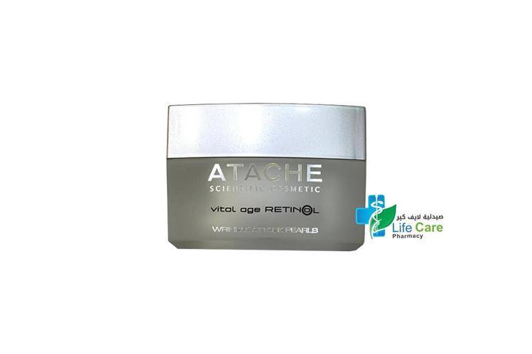 ATACHE VITAL AGE RETINOL 0.28ML - صيدلية لايف كير