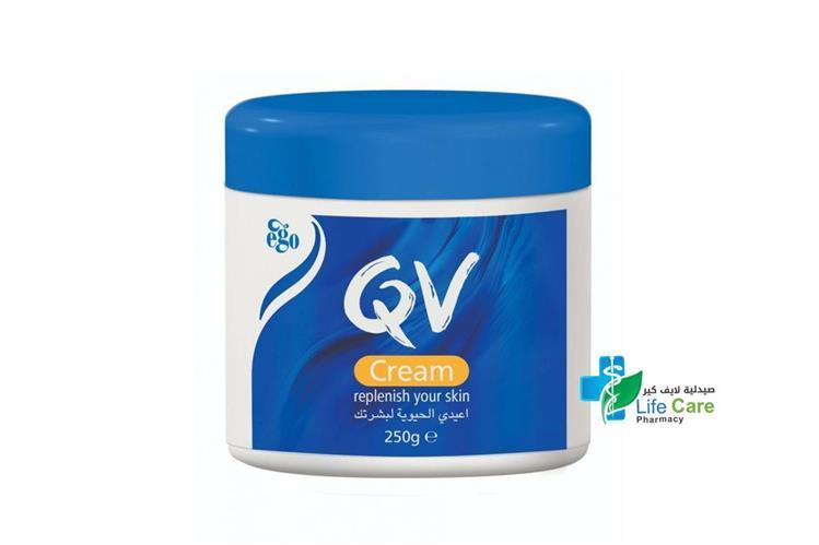 QV CREAM JAR 250 GM - Life Care Pharmacy