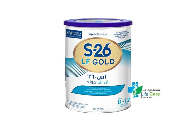 S 26 LF GOLD 400 GM FROM 0 TO 12 MONTHS - صيدلية لايف كير