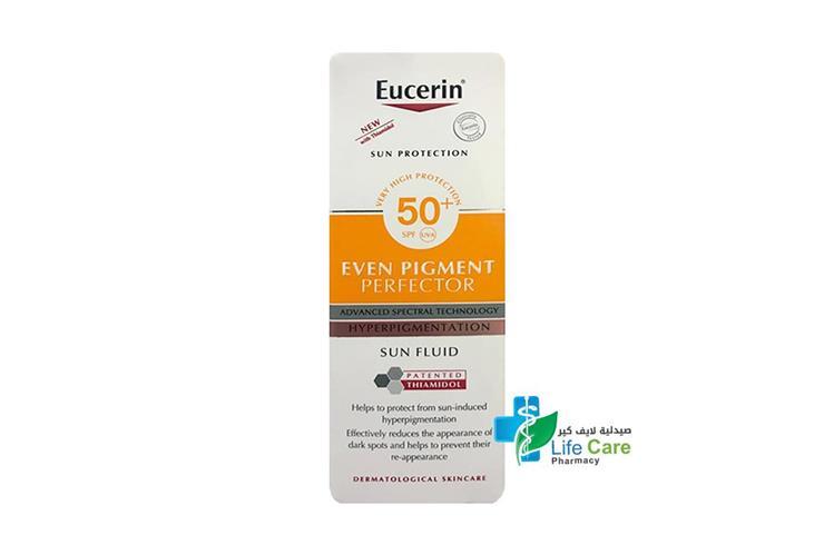 EUCERIN SUN EVEN PIGMENT SUN FLUID 50 ML - صيدلية لايف كير