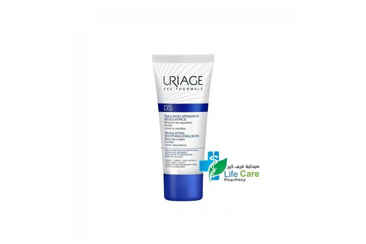 URIAGE DS REGULATING SOOTHING EMULSION 40 ML - Life Care Pharmacy