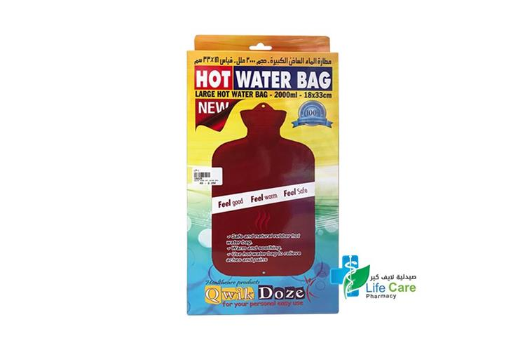 QWICK DOZE HOT WATER BAG - Life Care Pharmacy