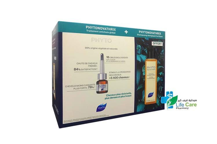 PHYTO NOVATHRIX AMPOULES PLUS SHAMPOO 200 ML OFFER - صيدلية لايف كير