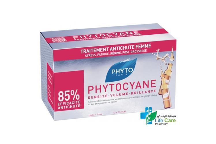 PHYTO PHYTOCYANE AMPOULES 12X7.5ML - صيدلية لايف كير