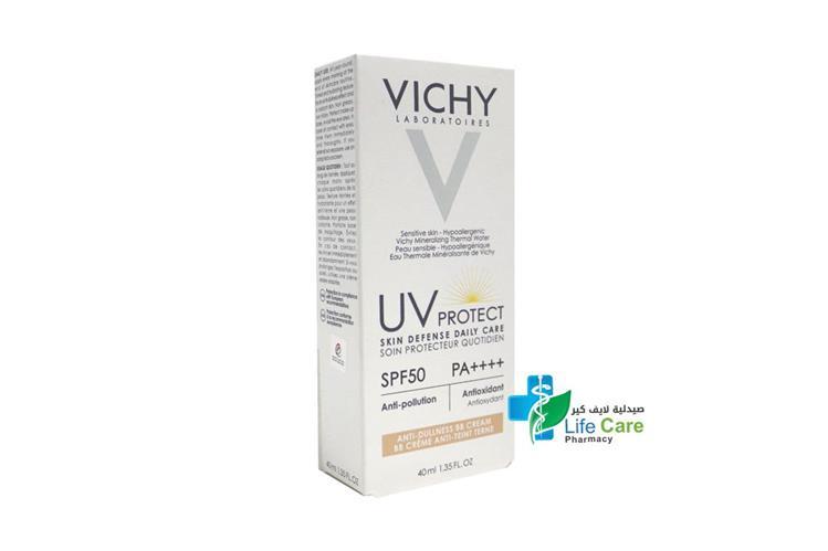 VICHY UV PROTECT SPF 50 ANTI DULLNESS BB CREAM 40 ML - صيدلية لايف كير