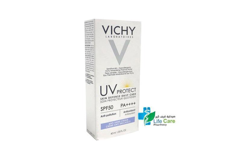 VICHY UV PROTECT SPF 50 ANTI SHINE CREAM 40 ML - صيدلية لايف كير