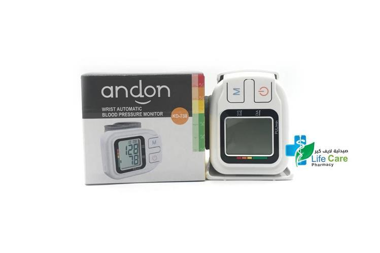 ANDON BLOOD PRESSURE MONITOR SMALL - صيدلية لايف كير