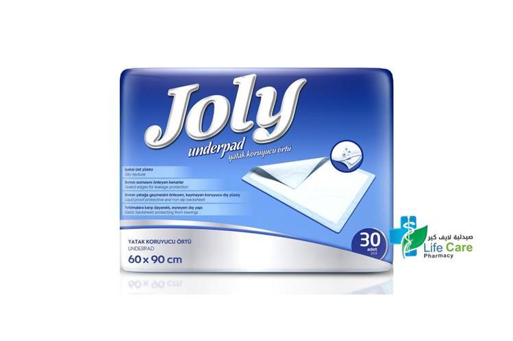 JOLY UNDERPAD 90 X 60 CM 30 PCS - Life Care Pharmacy