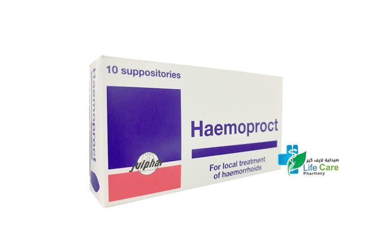 HAEMOPROCT 10 SUPPOSITORIES - صيدلية لايف كير