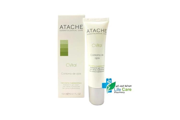 ATACHE CVITAL EYE CONTOUR GEL 15 ML - Life Care Pharmacy
