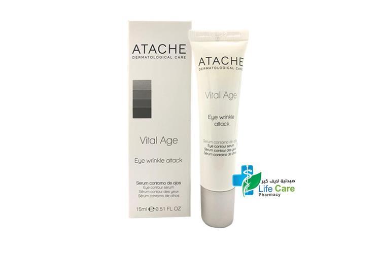 ATACHE VITAL AGE EYE SERUM 15 ML - صيدلية لايف كير