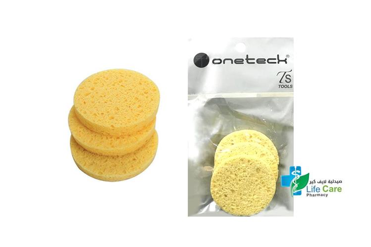 ONETECK CLEANSING SPONGE YELLOW 3 PCS - صيدلية لايف كير