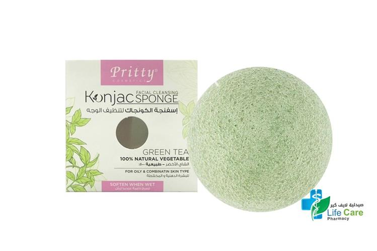 PRITTY KONJAC SPONGE GREEN TEA - صيدلية لايف كير