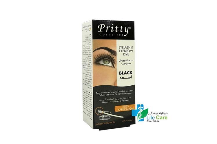 PRITTY EYELASH AND EYEBROW DYE BLACK - صيدلية لايف كير