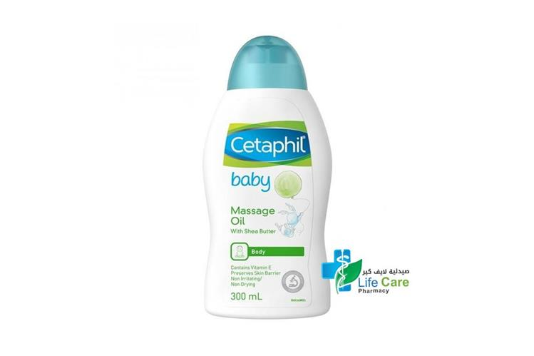 CETAPHIL BABY MASSAGE OIL 300 ML - صيدلية لايف كير