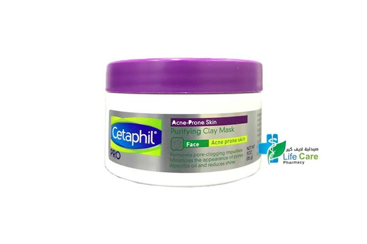 CETAPHIL PRO ACNE PRONE SKIN MASK JAR 85 GM - صيدلية لايف كير