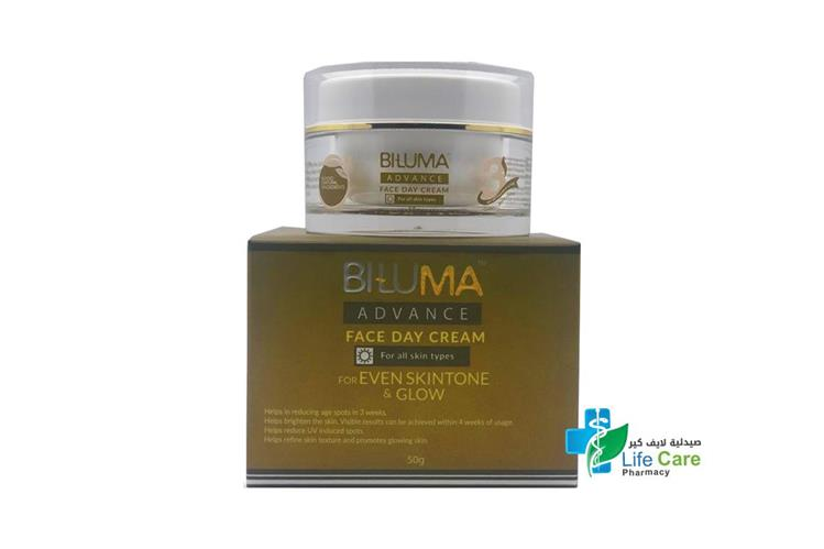 BILUMA  ADVANCE FACE DAY CREAM 50 GM - صيدلية لايف كير