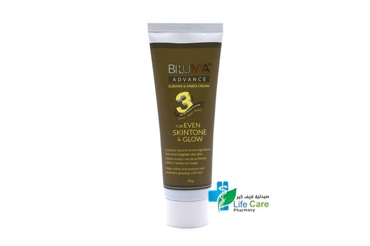 BILUMA 3 ADVANCE ELBOWS KNEES CREAM 45 GM - صيدلية لايف كير