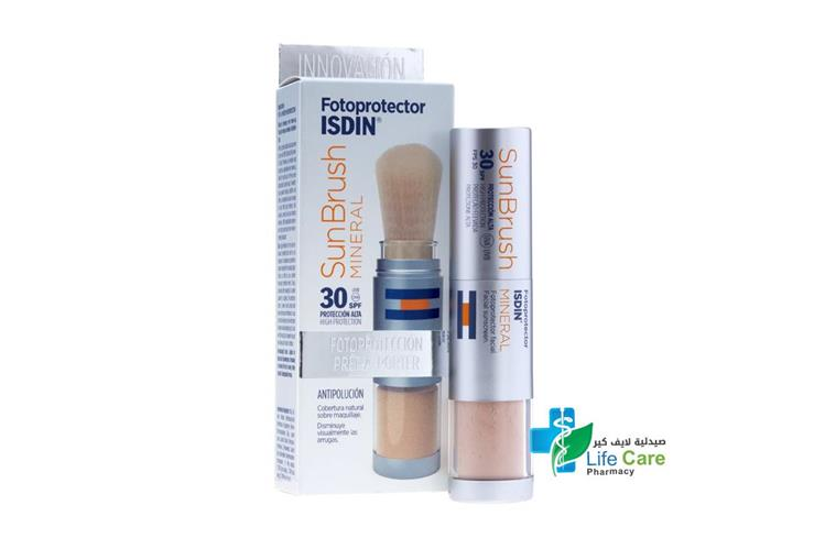 ISDIN SUN BRUSH MINERAL SPF 30 4 GM - صيدلية لايف كير
