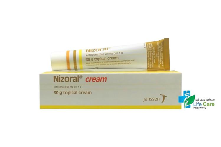 NIZORAL CREAM 2% 30 GM - صيدلية لايف كير