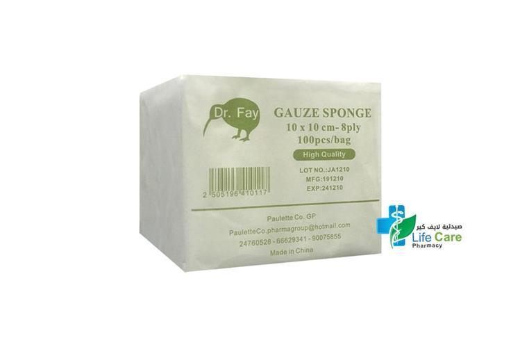 DR FAY GAUZE SPONGE 10X10 CM 100 PCS - صيدلية لايف كير