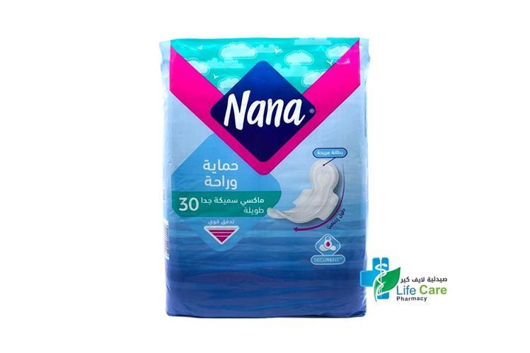NANA MAXI EXTRA THICK LONG 30PADS - صيدلية لايف كير