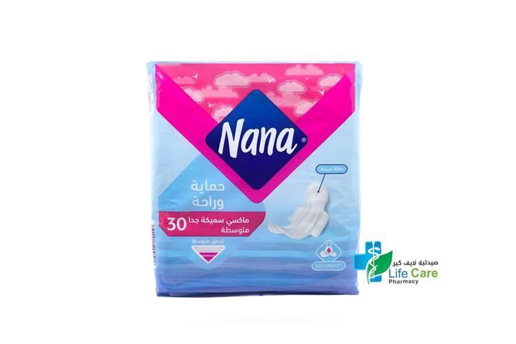 NANA MAXI EXTRA THICK REGULAR 30PADS - صيدلية لايف كير