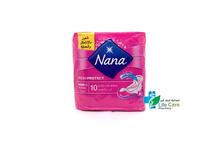NANA NORMAL ULTRA WITH WINGS 10PADS - صيدلية لايف كير