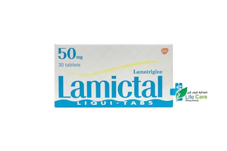 LAMICTAL LIQUI 50 MG 30 TABLETS - صيدلية لايف كير