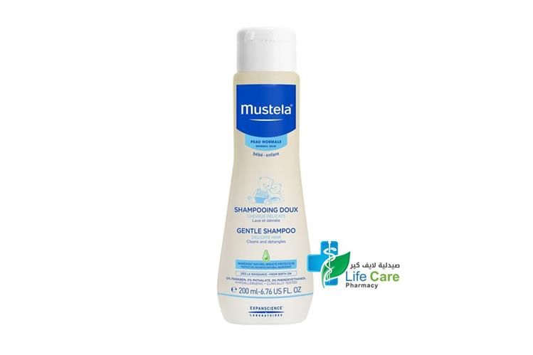 MUSTELA  BABY INFANT GENTLE SHAMPOO 200 ML - صيدلية لايف كير