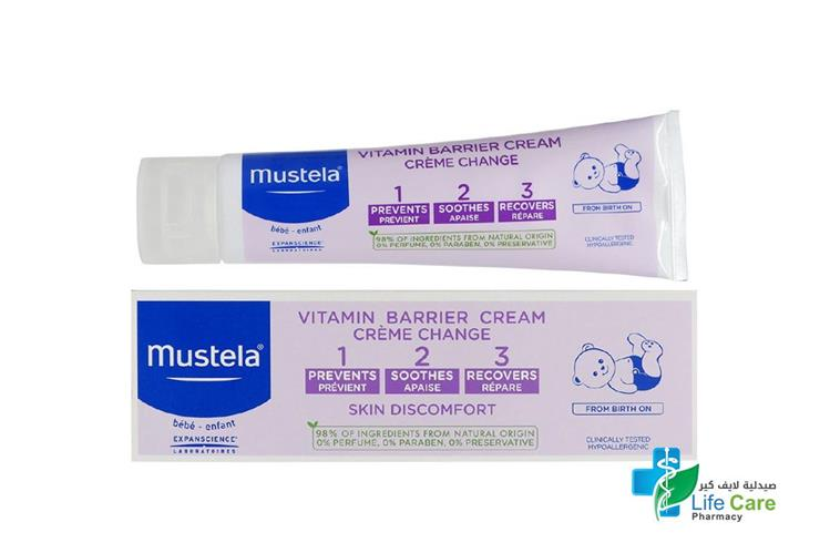 MUSTELA VITAMIN BARRIER CREAM 1 2 3 100 ML - صيدلية لايف كير