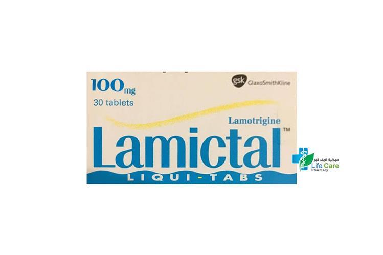 LAMICTAL LIQUI 100 MG 30 TABLETS - صيدلية لايف كير