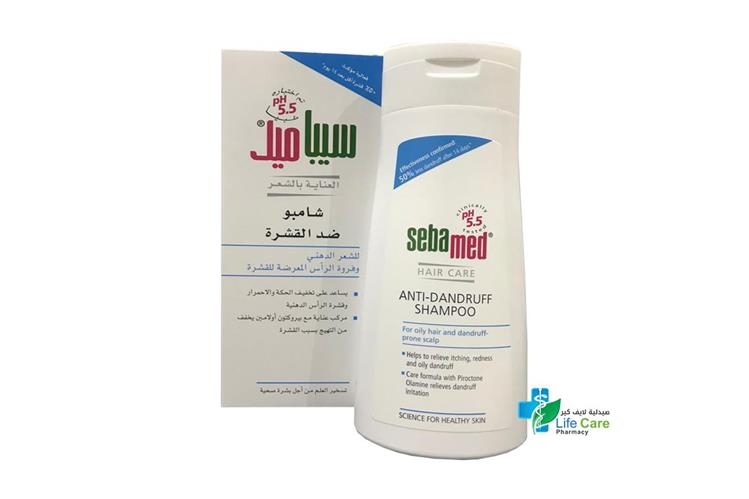 SEBAMED ANTI DANDRUFF SHAMPOO 400 ML - صيدلية لايف كير