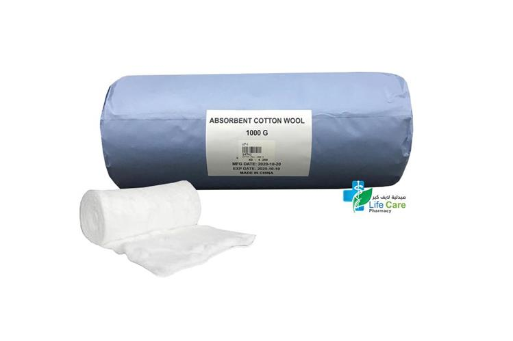COTTON ROLL 1000 GM - Life Care Pharmacy