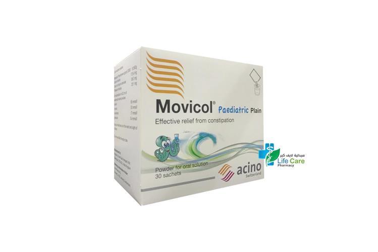MOVICOL PAEDIATRIC PLAIN 30 SACHETS - صيدلية لايف كير