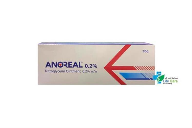 ANOREAL 0.2% OINTMENT 30G - صيدلية لايف كير