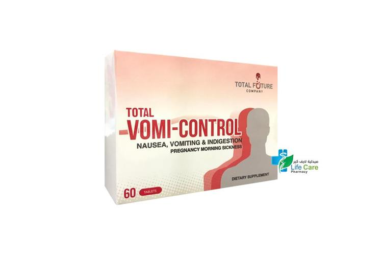 TOTAL VOMI CONTROL 60 TABLETS - صيدلية لايف كير