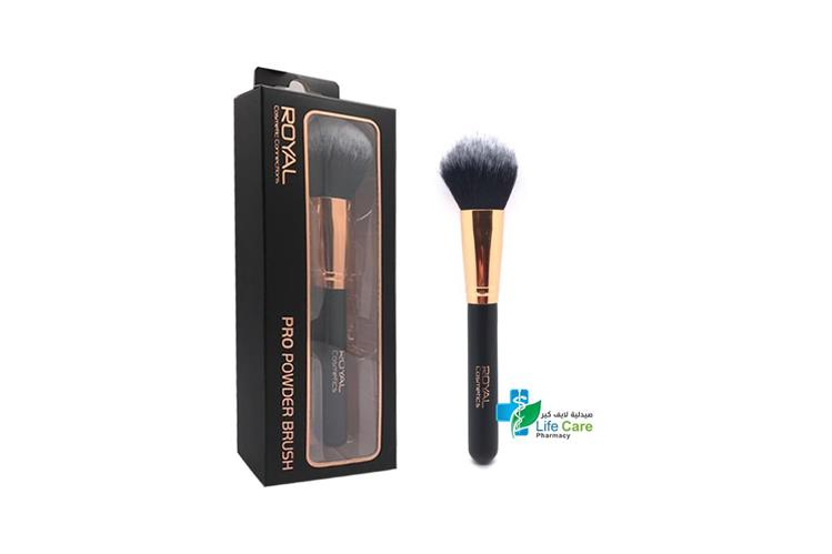 ROYAL PRO POWDER BRUSH - صيدلية لايف كير