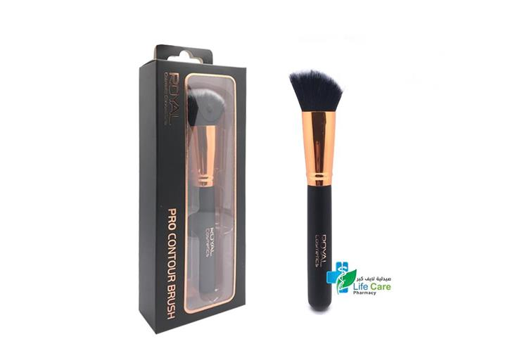 ROYAL PRO CONTOUR BRUSH - صيدلية لايف كير
