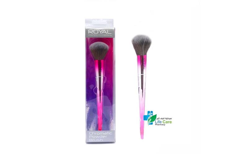 ROYAL CHROMATIC POWDER BRUSH - صيدلية لايف كير