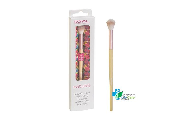 ROYAL NATURALS EYE SHADING BRUSH - صيدلية لايف كير
