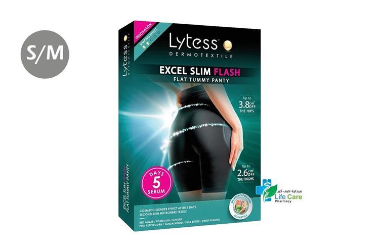LYTESS EXCEL SLIM FLASH PANTY BLACK SIZE S AND M - صيدلية لايف كير